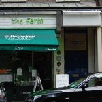 Achado em Dublin: The Farm Restaurant